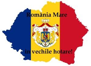 Romania mare stema regala