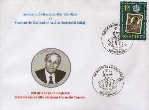 timbre-stampile-c.coposu-foto-mirel-matyas.blogspot.ro