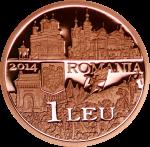 moneda 1 leu