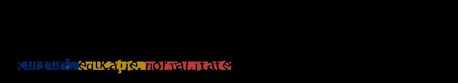 arcen-logo