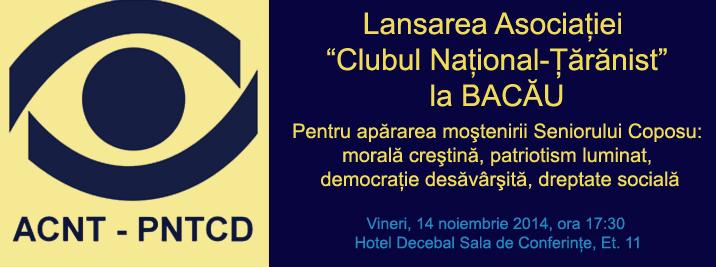Lansare ACNT Bacau-banner final