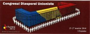 congres diaspora unionista 2016