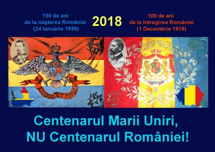 2018-159 ani Mica Unire-100 ani Marea Unire