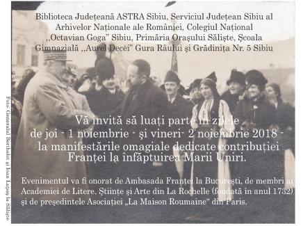 Invitatie_Astra Sibiu 1-2 noiembrie 2018