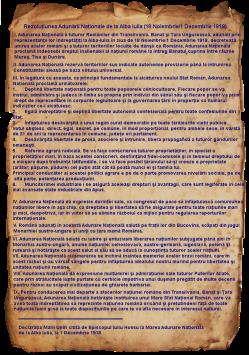 rezolutia marii adunari de la alba iulia 1 decembrie 1918-declaratia de unire
